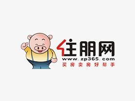 翠湖名都楼盘测评:双地铁! 首付10万起买江南芯49-137㎡毛坯准现房!